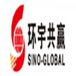 Sino Global Pipeline Construction Equipment Limited